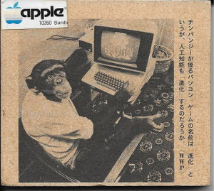 Applechimp