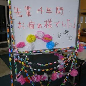 Happyoukai2009b